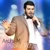Archi-M | Public Page