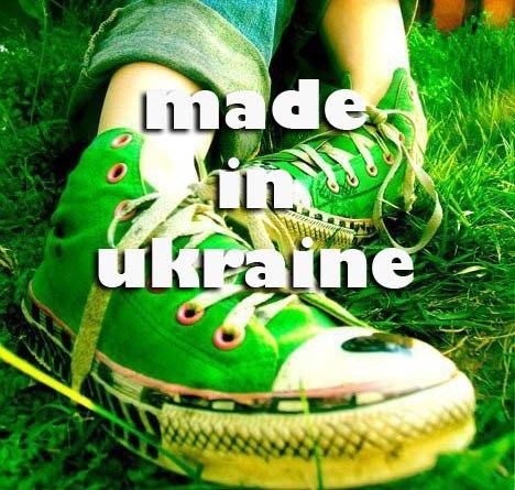 Будь обізнаним у сучасній українській