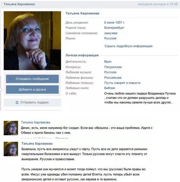 Эскалация на Донбассе - четкий сигнал для противников санкций против России, - глава МИД Литвы - Цензор.НЕТ 1842