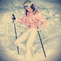 Bono Лыжный Костюм