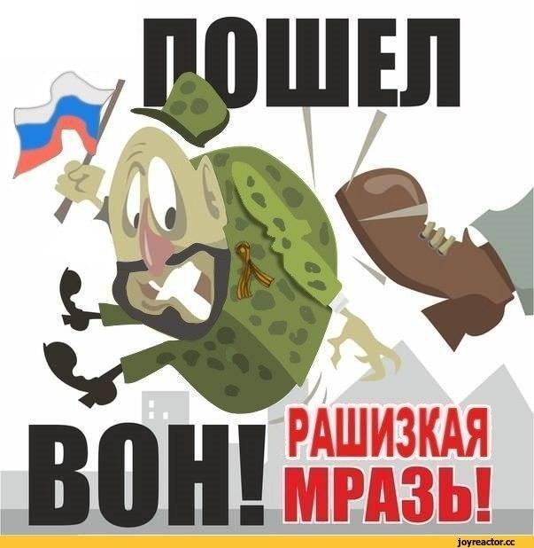 В МИД РФ заявили, что Россия имеет право размещать ядерное оружие в аннексированном Крыму - Цензор.НЕТ 5454