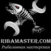 RIBAMASTER/ Рыболовный сервисный центр