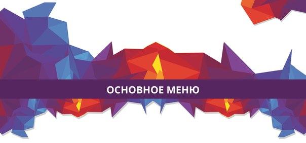 смотреть чемпионат мира по брейк дансу 2012