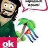 itour - Турстанок Калининград. Горящие туры