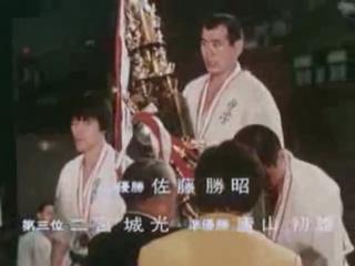 [Передача] Хацуо Рояма. Поледний самурай Киокушин-Кан
