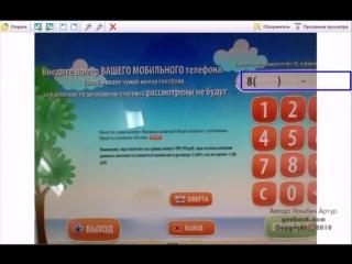 Как положить деньги на Яндекс.Деньги через терминал QIWI