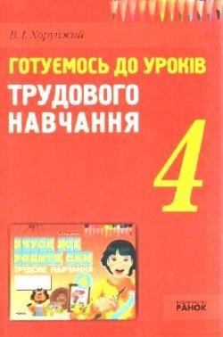 http://cs623323.vk.me/v623323548/16d06/tjjzcMFVILA.jpg