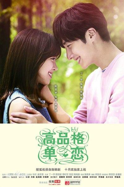 Pure Love - Korean Drama - AsianWiki
