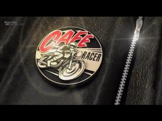 Discovery: Гоночный мотоцикл/Cafe Racer 1 сезон 11-12 серия