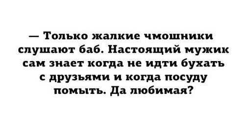 http://cs623323.vk.me/v623323596/44d75/rJiz35PCN7o.jpg