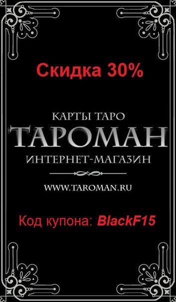 http://cs623323.vk.me/v623323808/536a8/-ovjkdWAn3w.jpg