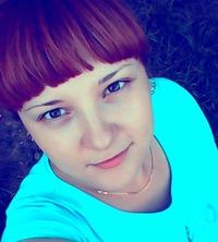 Екатерина Данченко