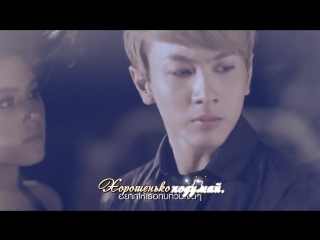 [rus sub] Natthew - Oh Please (Thai Version)