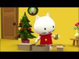 Çizgi film - Musti - Noel ağacı - Türkçe dublaj