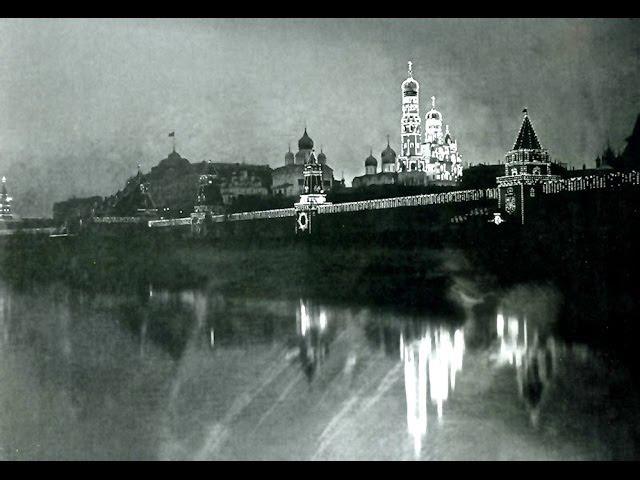 Москва, 1896, кадры коронация Императора Романова Николая Александровича, Редкая ...