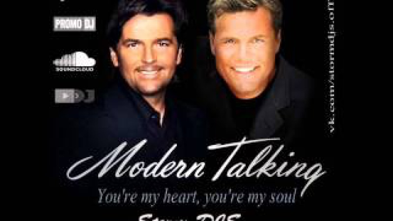 Storm DJs Modern Talking - You're my heart, you're my soul (Cover Radio mix) [2015]
