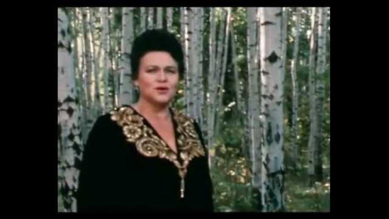 Людмила Зыкина -Всем поколениям петь!-1983г.