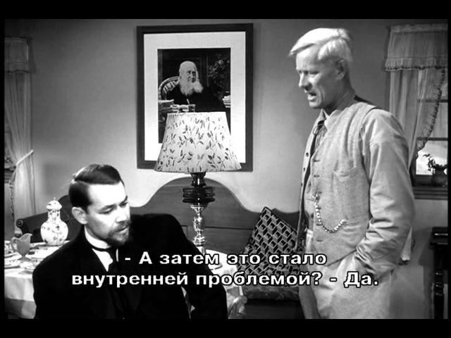 Слово Ordet , 1955 драма Часть 1