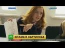 Мусульманка учит рисовать мангу (комиксы) жителей Дагестана