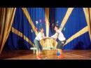 Два веселых гуся - инсценировка песни