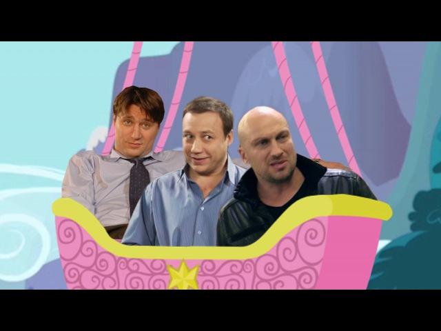 Три гея в корзине не считая очень надувной училки ★『ŘΫŦƤ』