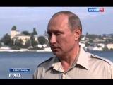 Дата наступления на ДНР. Самые последние новости Украины,России сегодня 24 08 2015