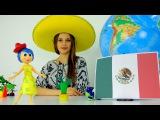 Видео для детей. Модная география: МЕКСИКА. Древний мир, ацтеки, майа и национальная одежда