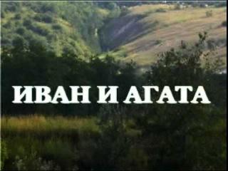 Вечный зов Музыкальные темы Леонида Афанасьева