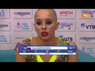 Штутгарт 2015. Чемпионат мира по художественной гимнастике. AA  Group A