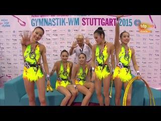 Штутгарт 2015. Чемпионат мира по художественной гимнастике. Groups  Clubs Hoops Final