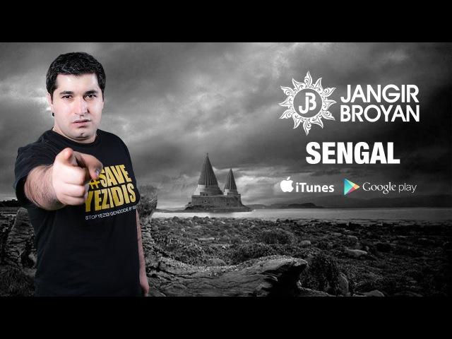 JANGIR BROYAN Acız Bume 7 (Official Audio) 2015 ©