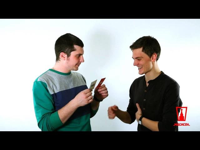 500 злобных карт. Обзор настольной игры
