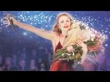 Тина Кароль - Концерт