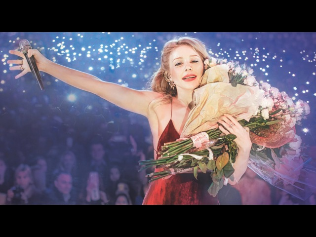 Тина Кароль - Концерт Сила любви и голоса на бис