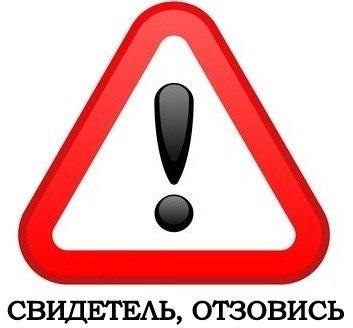 Новости новосибирск россия 1 видео