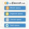 iFaucet.net - ротатор (список) Bitcoin кранов