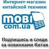 Интернет-магазин китайских телефонов в Украине