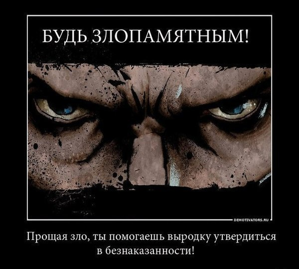 https://pp.vk.me/c623324/v623324190/4847/bElhvM9C-Hw.jpg