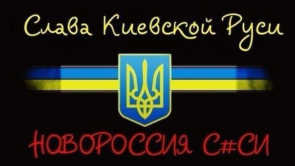 Коммерческие условия по зимним поставкам газа приемлемы для Украины, - Демчишин - Цензор.НЕТ 8257