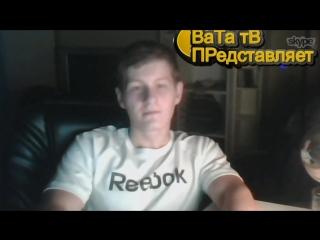 Ватная логика(молодой ватан)я буду выступать за всю Россию