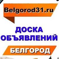 belgorod_31