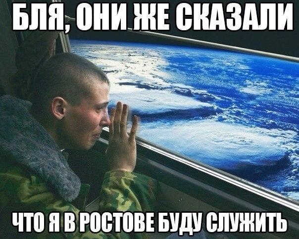 телки орут: