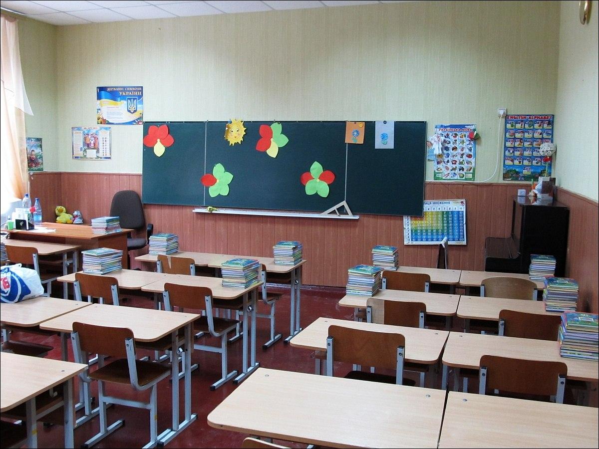 Полтава школа 9 ремонт