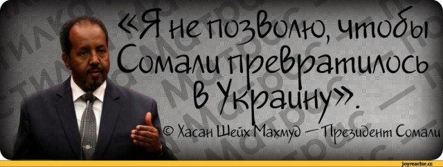 Россия блокирует права разработки в Черном и Азовском морях, выданные Украиной до аннексии Крыма - Цензор.НЕТ 2136