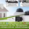 Vataga.com.ua