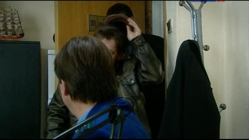 Капитан Гордеев 8 серия
