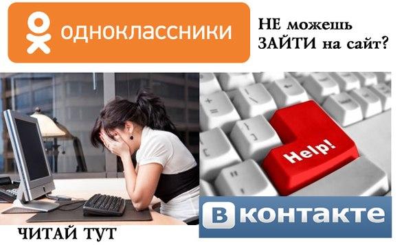 одноклассники моя страница сайт