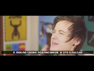 Великая Рэп Битва - Ивангай VS Марьяна Ро _ EeOneGuy VS Maryana Ro_HIGH