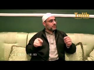 Почему Ислам стал чуждым [Taalib.ru]