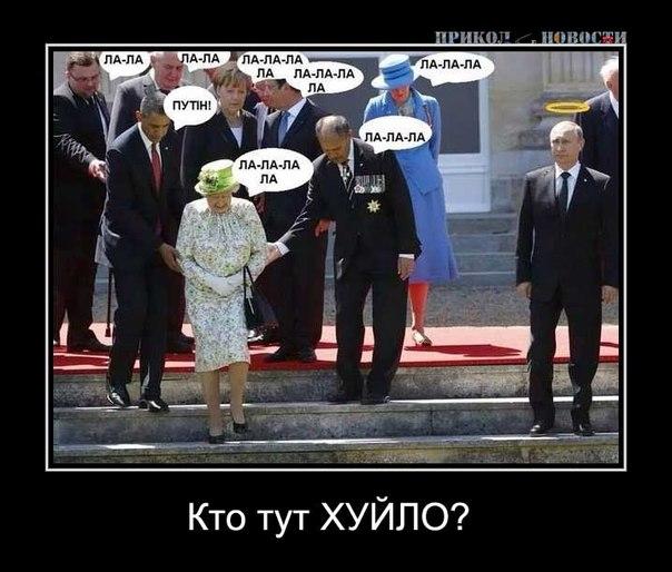Британия призвала РФ немедленно освободить Умерова и вернуть Украине Крым - Цензор.НЕТ 661